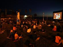Ciclo Cine en Chancletas en el Dique Maua