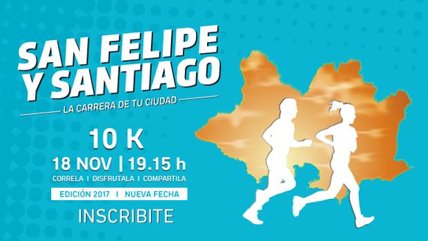 San Felipe 2017 inscribite