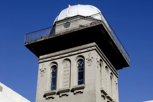 Observatorio del Instituto Alfredo Vásquez Acevedo