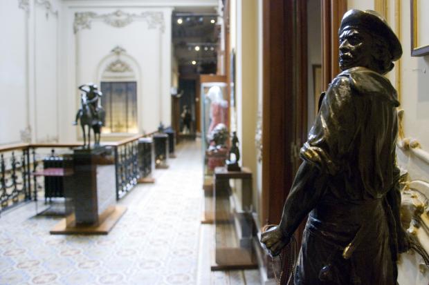 Museo del Gaucho y la Moneda