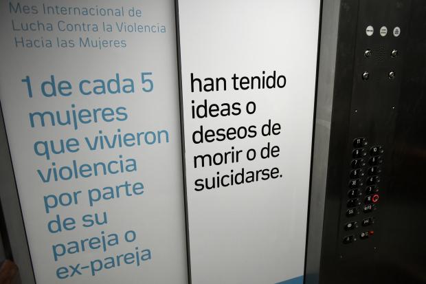 Montevideo x igual