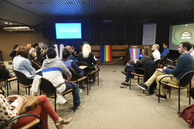 Conversatorio sobre diversidad, cultura y desarrollo