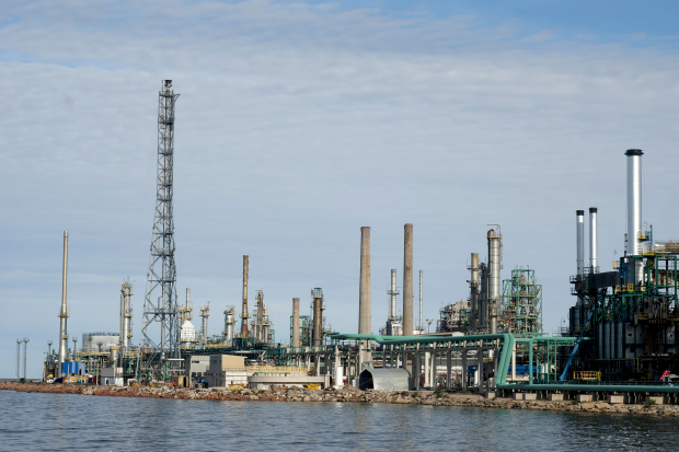 Planta de combustibles ANCAP
