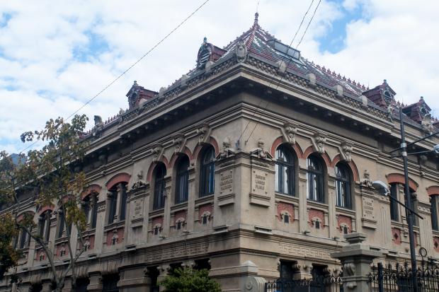 Instituto Alfredo Vásquez Acevedo