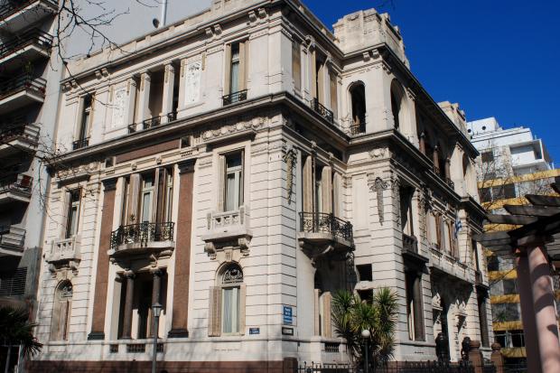 Palacio Piria. Suprema Corte de Justicia.
