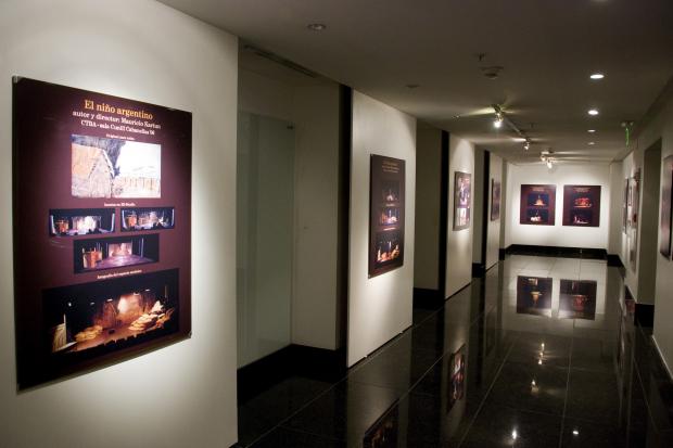 Centro de Investigación, Documentacion y Difusion de las Artes Escenicas, CIDDAE,  Teatro Solis.