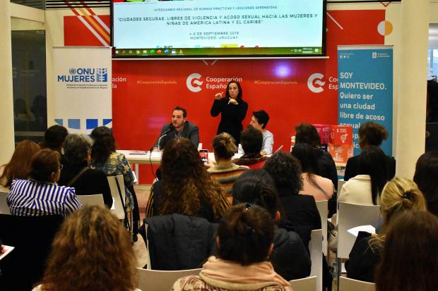 Ciudades y Espacios Públicos Seguros para Mujeres y Niñas