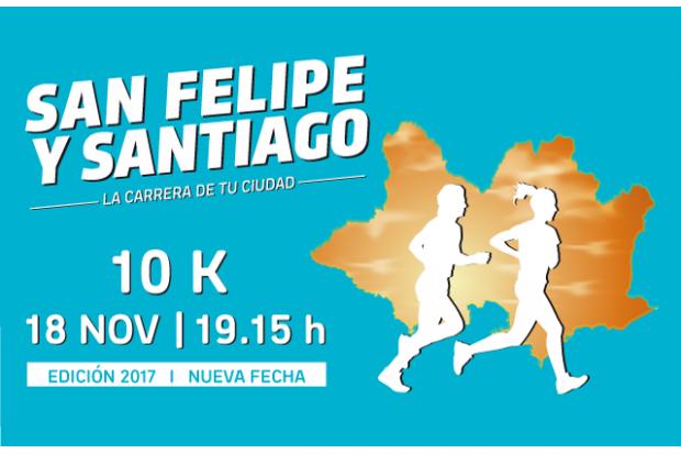 San Felipe y Santiago 2017