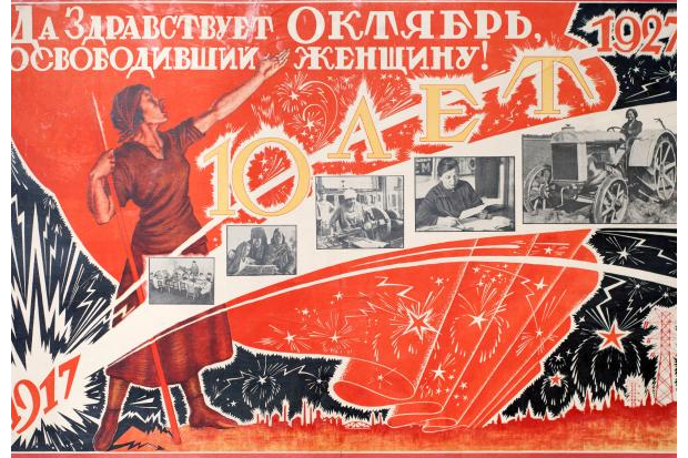 OCTUBRE ROJO. A 100 años de la revolución rusa