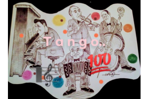 expo tango home