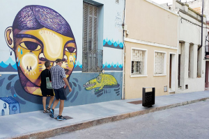 Programa Revitalización de Ciudad Vieja - Equipamiento Urbano