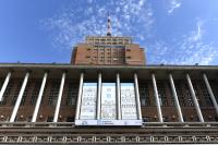 Intendencia de Montevideo