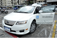 Auto eléctrico Intendencia de Montevideo