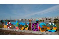 """Concurso """"Dale color a tus playas"""""""