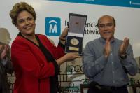 Declaración de Visitante Ilustre a Dilma Rousseff