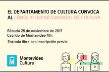 Concejo Departamental de Cultura 2017
