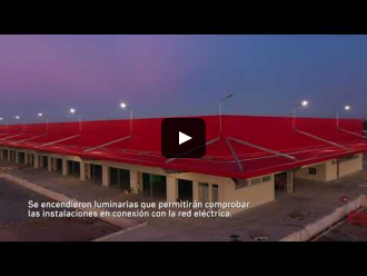 UAM Encendido de luces  Parque Agro Alimentario