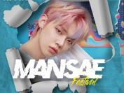 Mansae Festival: K-pop